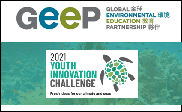Youth Innovation Challenge